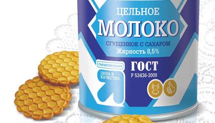 Сгущенное молоко от 95 грн./кг